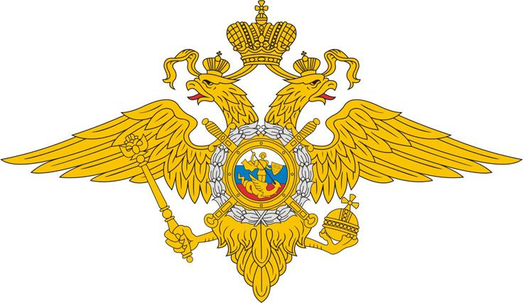 МО МВД России «Рубцовский» обращается к жителям города